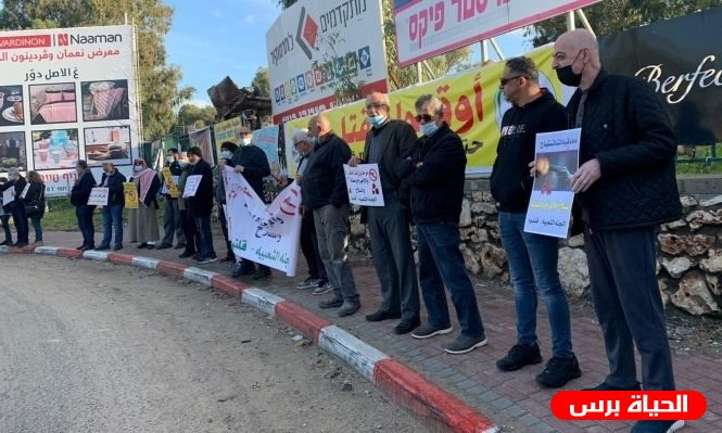 Palestinians inside Israel protest against Israeli police failure to put stop to rising crime