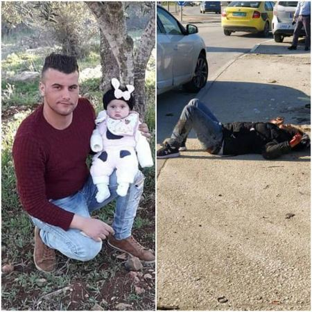 A young man was killed and another wounded by a settler south of Nablus