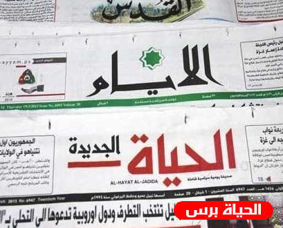 Newspapers review: 71st anniversary of the Nakba focus of dailies