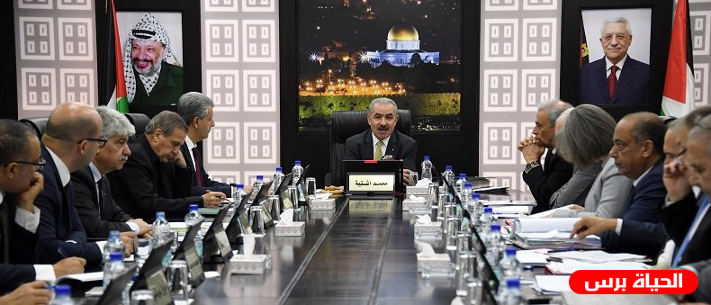 The Palestinian Cabinet Meeting Brief Statement