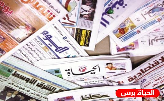 أبرز عناوين الصحف العربية والشأن الفلسطينى