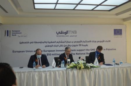 European Investment Bank, Palestine's National Bank sign $50M deal to support private sector