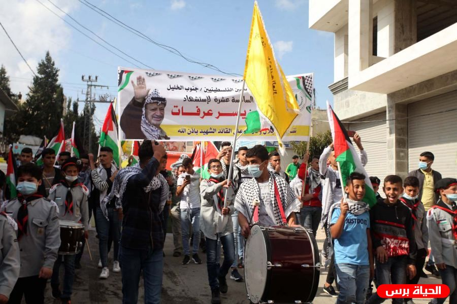 Palestinians rally on 16th anniversary for the death of Yasser Arafat