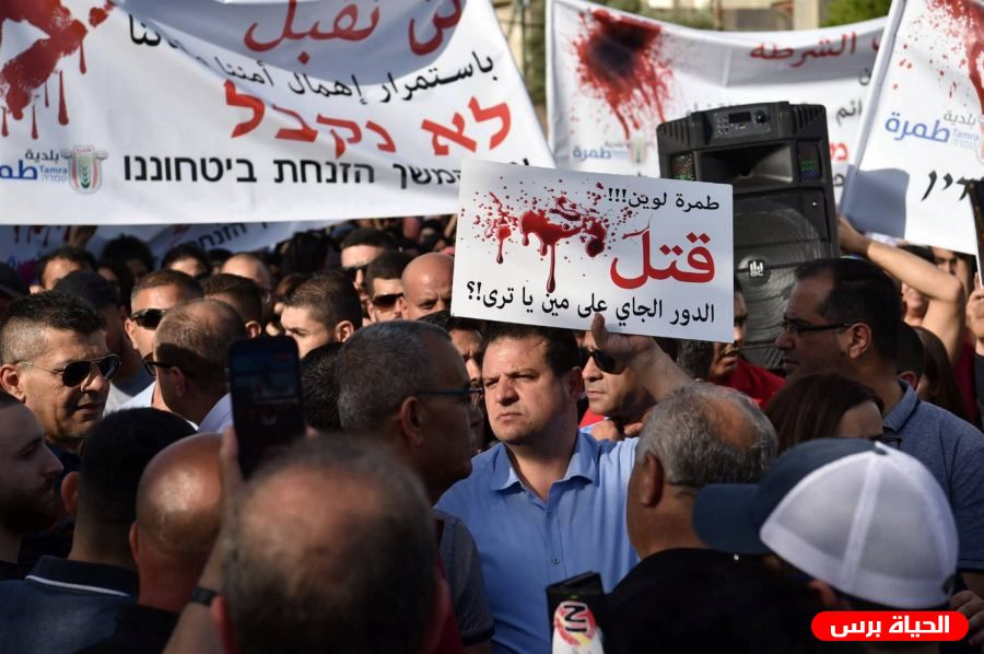 Palestinians in Israel launch a protest convoy against police inaction toward crime in their towns